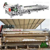 安徽洗砂泥漿處理設備