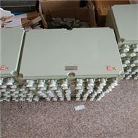 BJX化工厂防爆分线箱