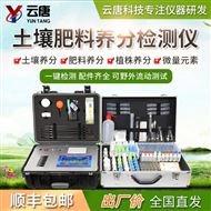 YT-TR01测土施肥仪器价格