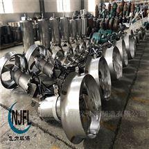 专业生产直联冲压式QJB2.5/8潜水搅拌机