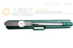 力矩扳手各种规格表盘扭力扳手 指针检测扭矩扳手
