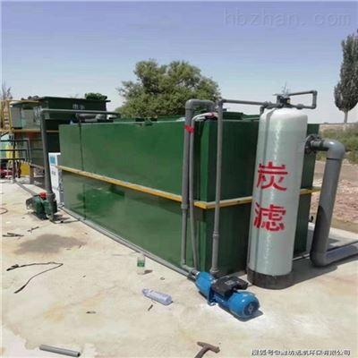 RCYTH每天处理90吨食品加工废水处理设施工程