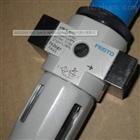 FRC-3/4-D-7-O-MAXIFESTO气源处理单元简单解读,不带压力表