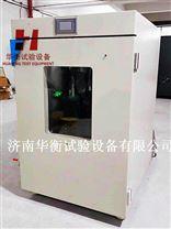 一立方米甲醛测试箱 华衡甲醛气候测试验箱