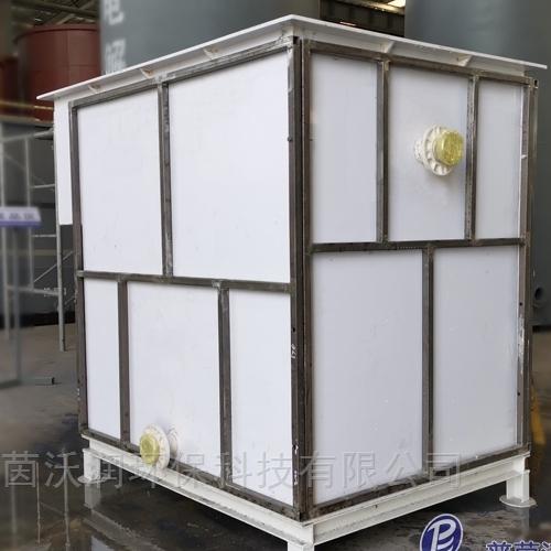 电催化设备型号