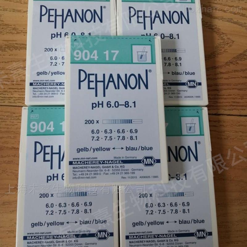 德国 PEHANON PH试纸6.0-8.1