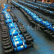 0.6m硅锰钢材质 外注单体液压支柱