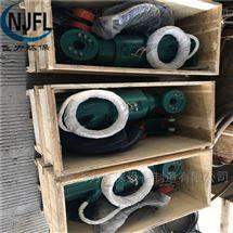 QJB2.2/4南京潜水低速推流器生产厂家