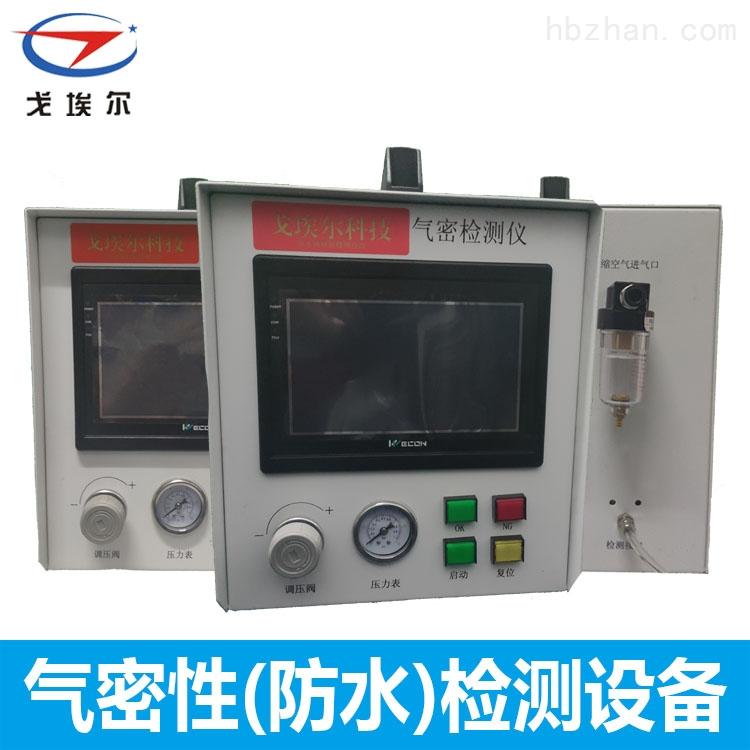防水产品测试机