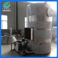 活性碳吸附箱 废气净化器