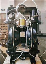 QBK-20粉泵