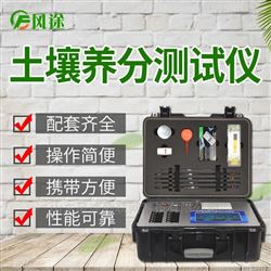 FT-Q6000土壤植株肥料养分速测仪