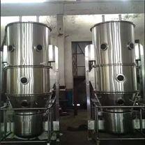 冲剂颗粒沸腾制粒干燥机