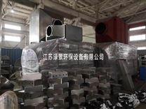 南宁喷漆房废气净化设备活性炭吸附箱