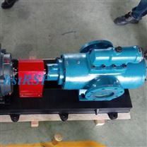 HSNH440-46W1乳化液螺杆泵
