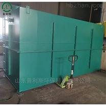 5吨一体化污水处理设备售价