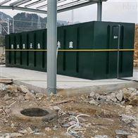 BD小区生活污水处理设备