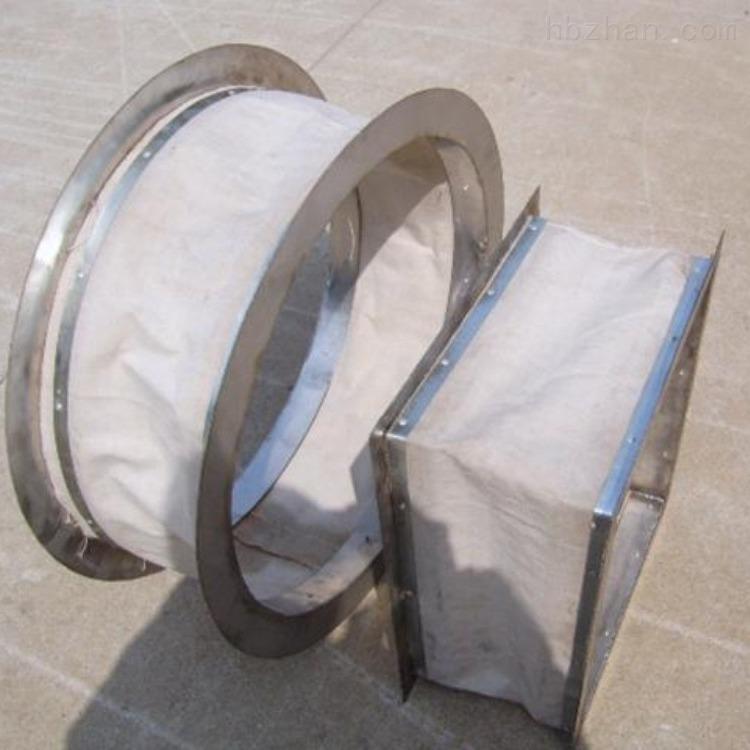 帆布纯棉伸缩式通风软连接