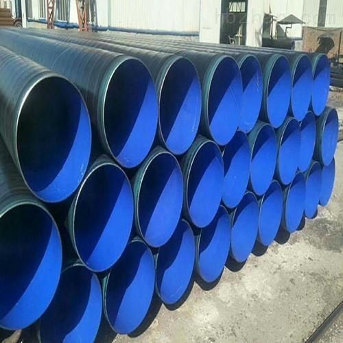 热水用涂塑钢管耐温性能好
