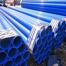 小口径涂塑复合钢管厂家