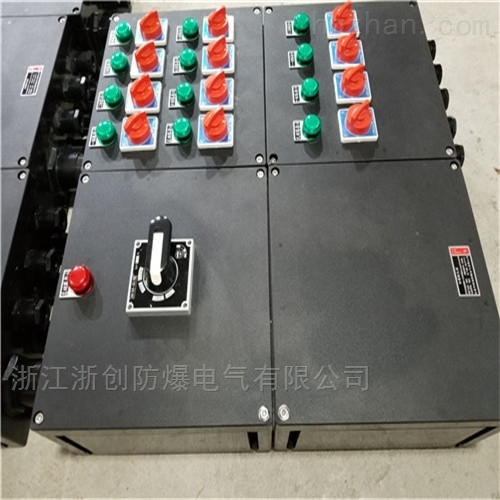 BXM(D)8061动力照明防腐防爆配电箱
