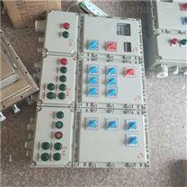 防爆控制箱-粉尘防爆动力配电箱-防爆接线箱