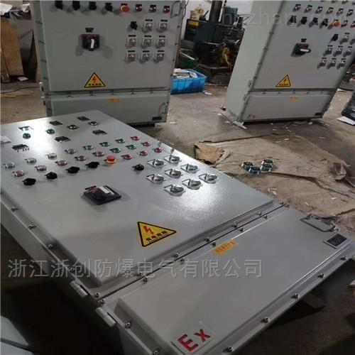 总控250A防爆降压起动控制箱