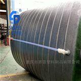 10吨化工储罐 塑料搅拌桶