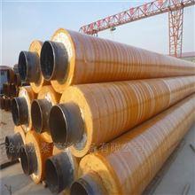 DN300预制直埋聚氨酯保温钢管生产厂家