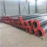 聚氨酯保溫管道生產廠家