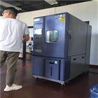 AP-KS快速高低温环境箱
