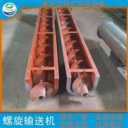wlk重庆厂家定制螺旋输送机 全规格 工厂制造商