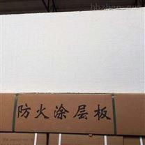 防火涂层板一平米大概价格