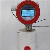 测小流量专用流量计(0.3-20L/H)