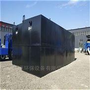 一体化电镀废水处理设备