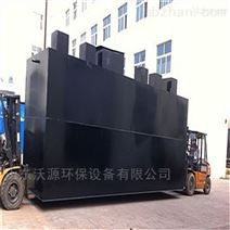 印染廠環保污水處理設備供應