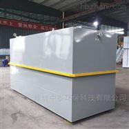 印刷污水处理设备
