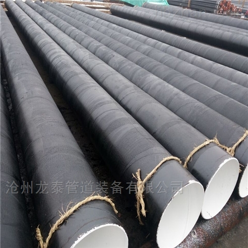 污水处理厂用环氧煤沥青防腐钢管