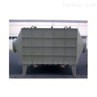 活性炭吸附箱装置