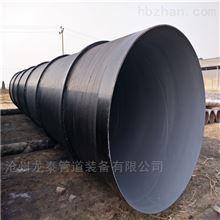 五油三布环氧煤沥青防腐钢管