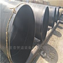 环氧煤沥青三油两布防腐钢管价格
