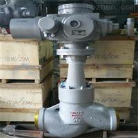 J9S61Y手电动一体式焊接截止阀