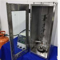 csi-织物垂直燃烧测试仪