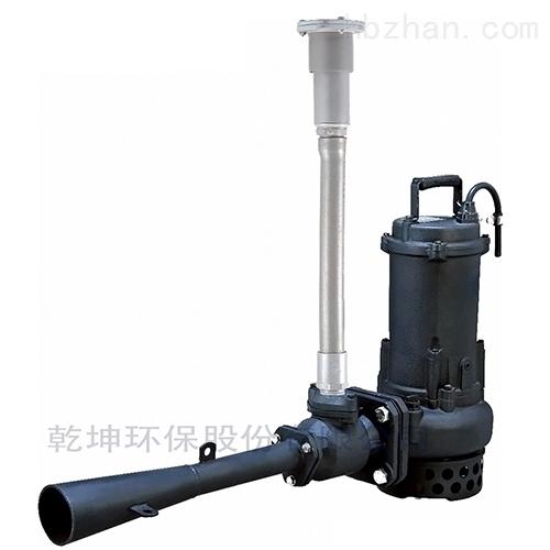 潜水射流曝气机