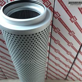 PAF1-0.035-0.55-10.L黎明液压油滤芯型号