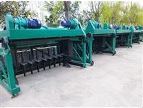 有机肥生产线整套设备槽式翻堆机