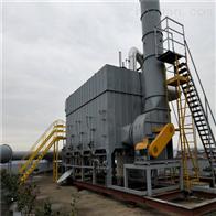 贵州活性炭吸附光氧催化燃烧设备制造商