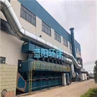 江西RCO催化燃烧设备一体化 生产厂家