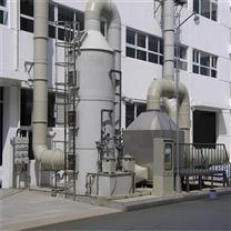酸雾废气净化装置批发厂家