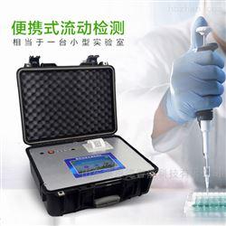 水产品抗生素残留检测仪价格